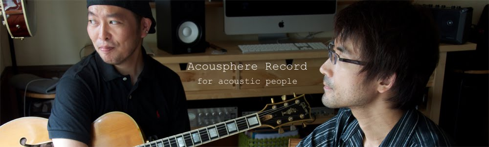 What's New on Acousphere Record