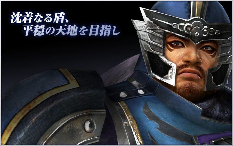 โจหยิน (Cao Ren, 曹仁)
