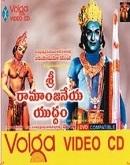 Shri Ramanjaneya Yuddham telugu Movie