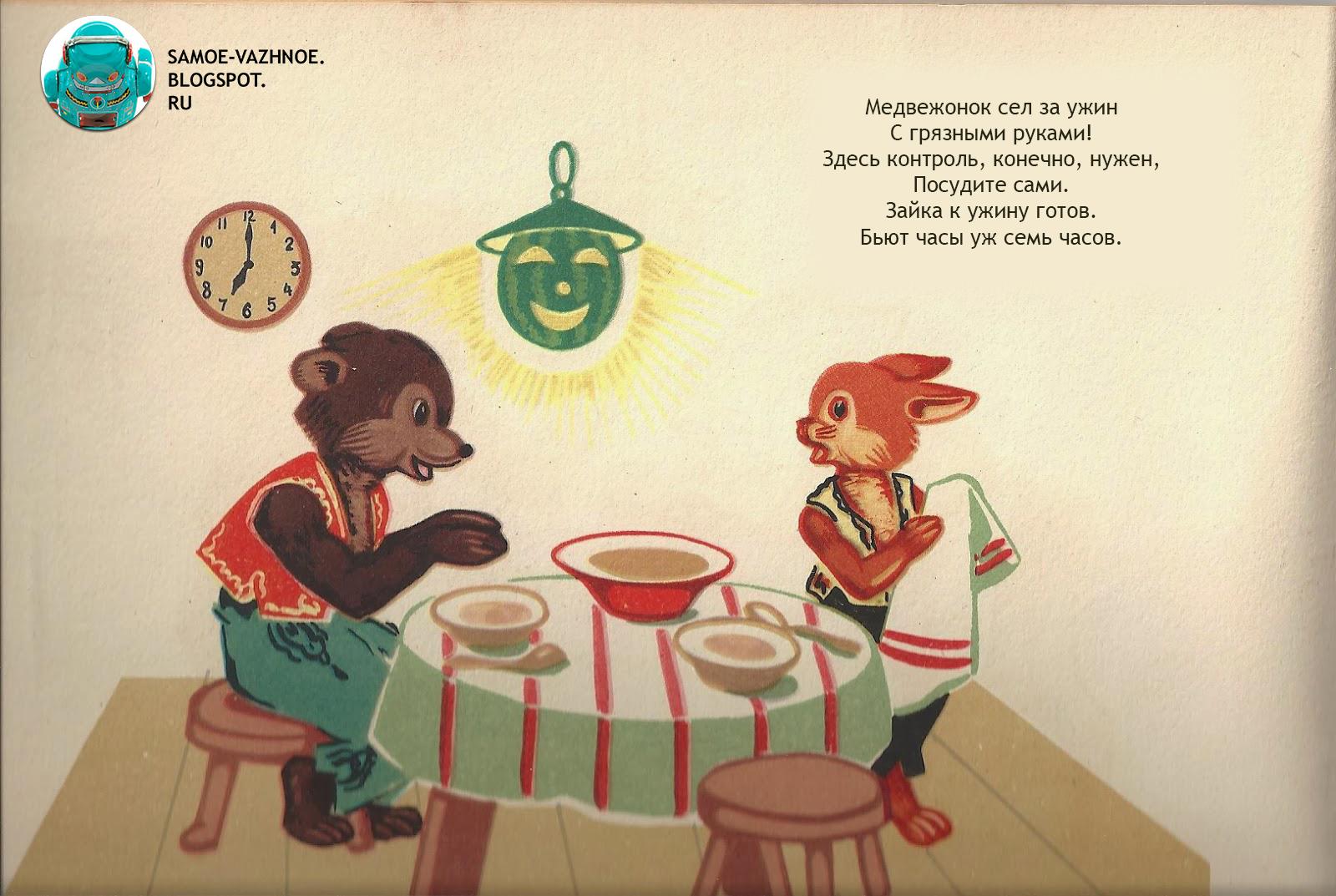 Советская книга лампа-арбуз СССР
