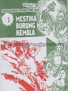 SERIAL MESTIKA BURUNG HONG KEMALA