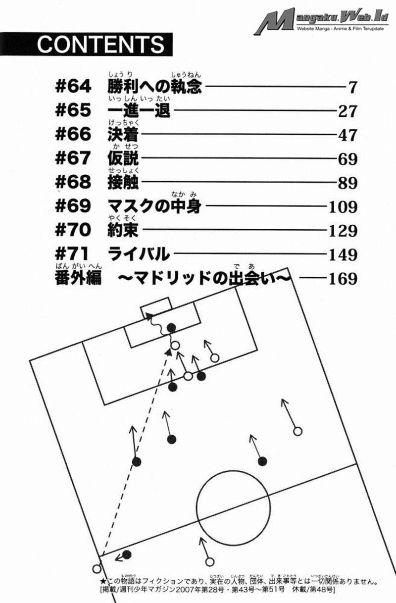 Area no Kishi Chapter 64-3
