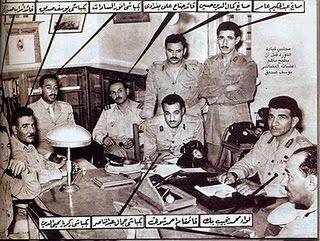 ضباط الأنقلاب العسكرى وقائدهم