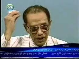 العلم والإيمان غلطة دارون - د.مصطفى محمود