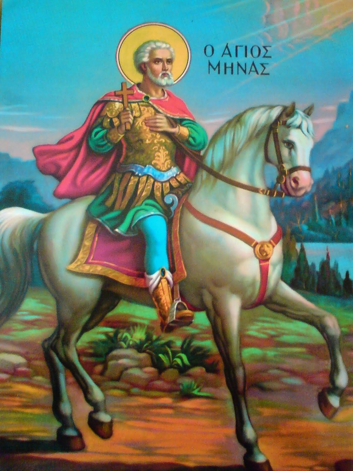 Sf.Mare Mucenic Mina