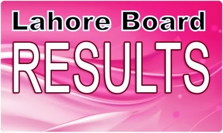 Lahore Board 8th Class Result 2014