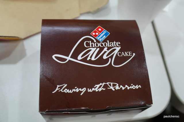 Domino S Chocolate Lava Cake Buy For Home
