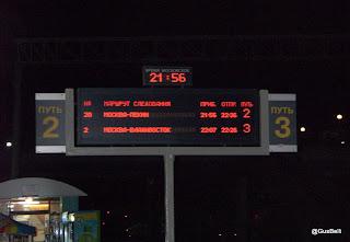Trem 20 Moscow-Pequim