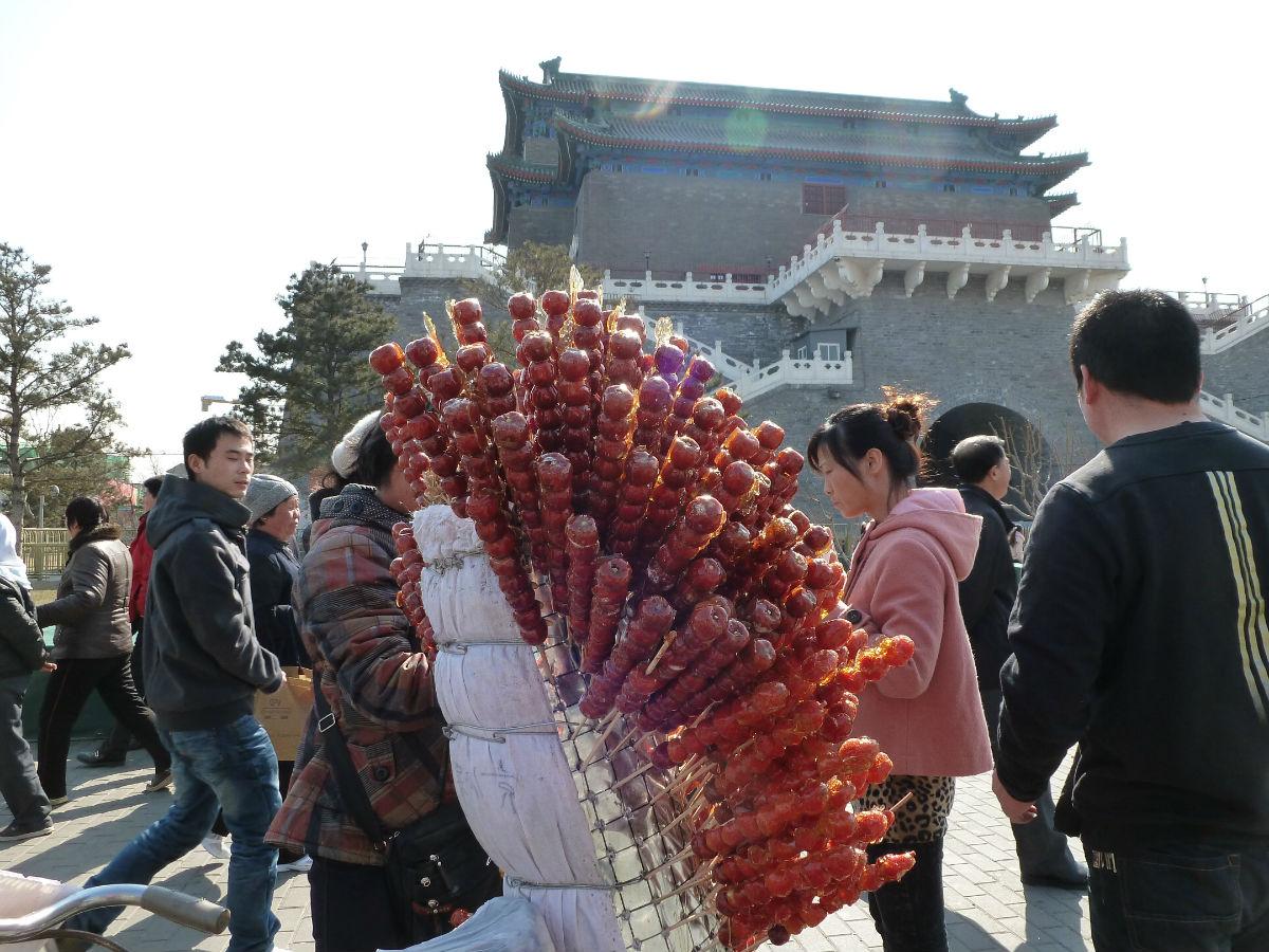 Beijing Hutong Snacks The Beijing Snack Street