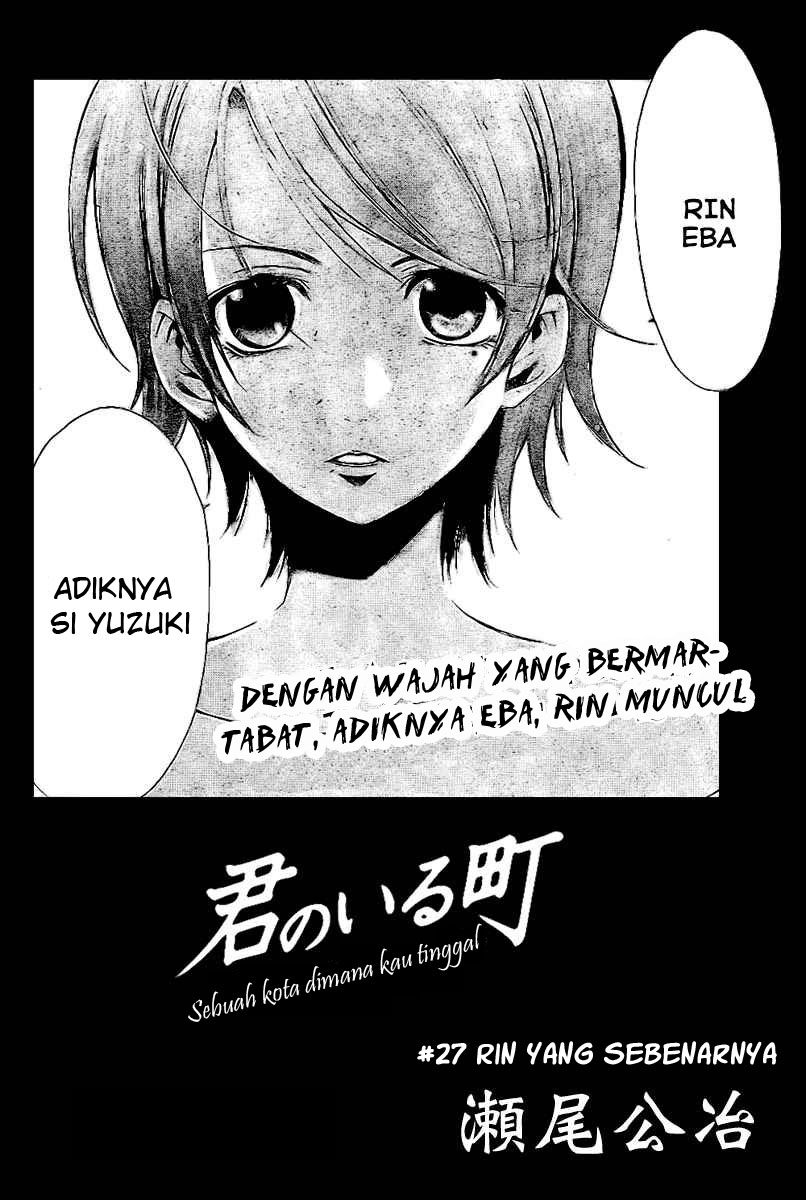 Manga kimi no iru machi 27 page 2