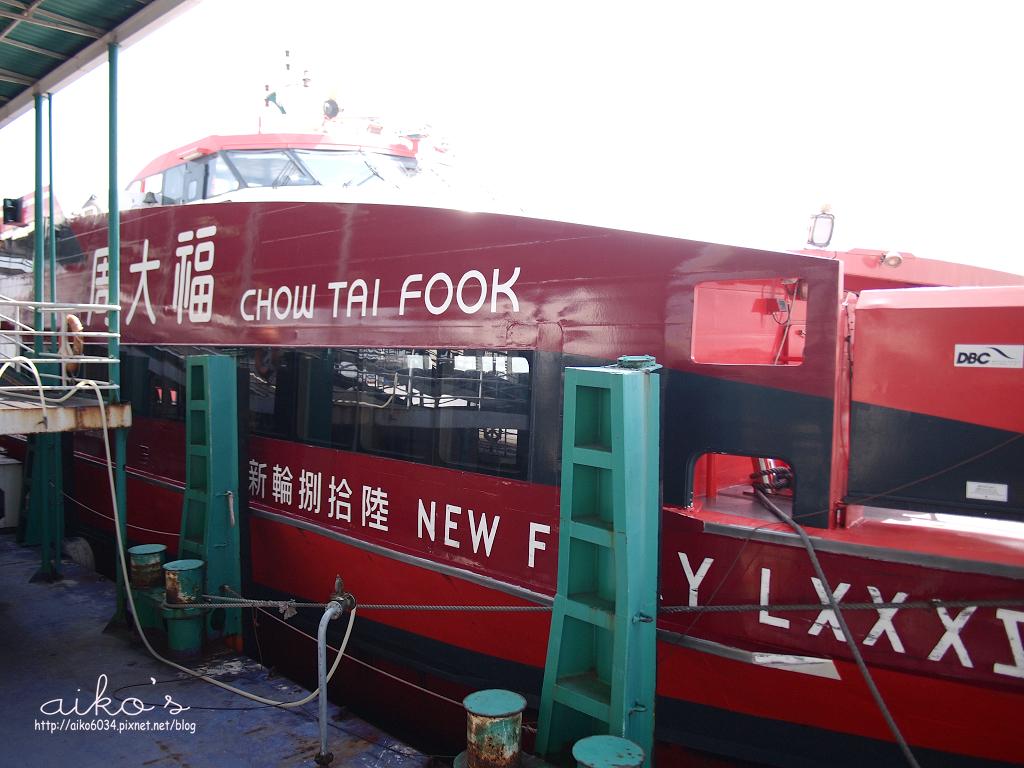 【香港上环】香港机场e11巴士到信德中心(港澳码头)