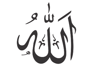 Allah Logo Vector download free