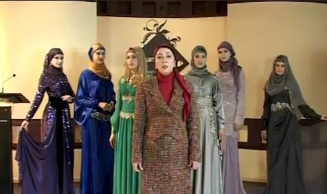 Фатима Дадаева и чеченские модели. Хиджаб