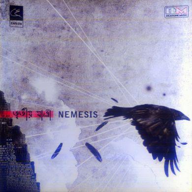 Tritiyo Jatra - Nemesis (2011) Mp3 Download