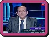 -- برنامج يوم بيوم يقدمه محمد شردى حلقة يوم الخميس 27-10-2016
