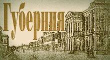 """Проект газеты Ставропольская правда"""""""