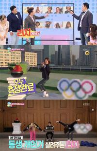 Bon Bun Olympics