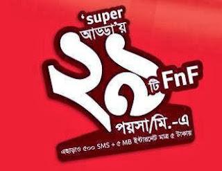 airtel-bd-Super-Adda-29-FNF-Prepaid-Call-rates