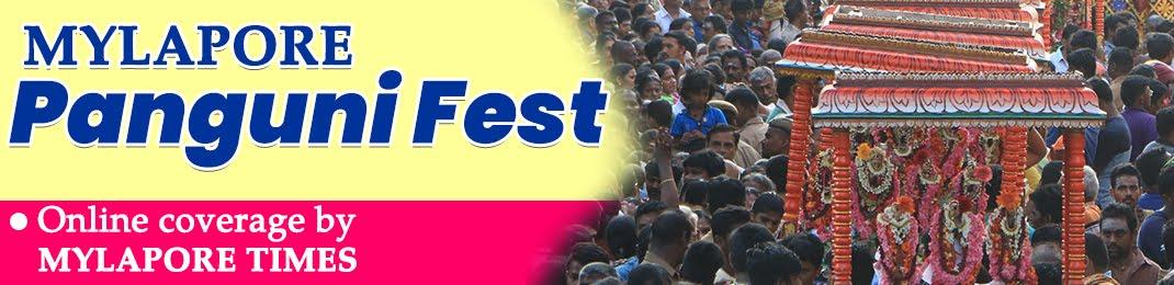 Mylapore Panguni Fest