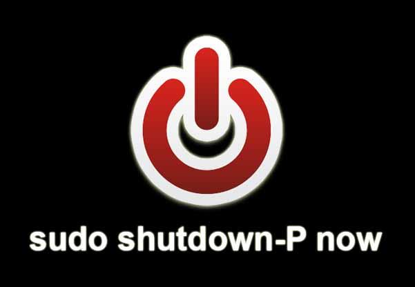 linux シャットダウン コマンド