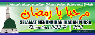 Sampul kronologi ramadhan hijau