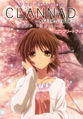 Clannad ~After Story~ (Dub)