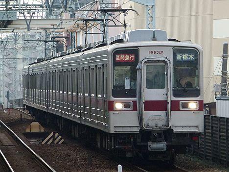 東武伊勢崎線・日光線 区間急行 新栃木行き 10030系(廃止)
