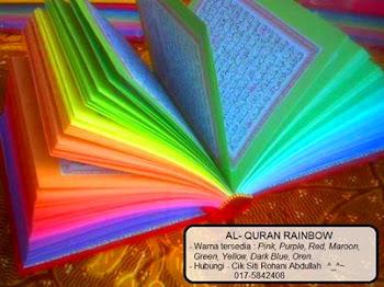 Quran yang menyenangkan