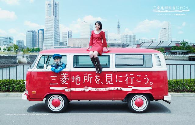 桜庭ななみ Sakuraba Nanami Mitsubishi Estate Wallpaper 06