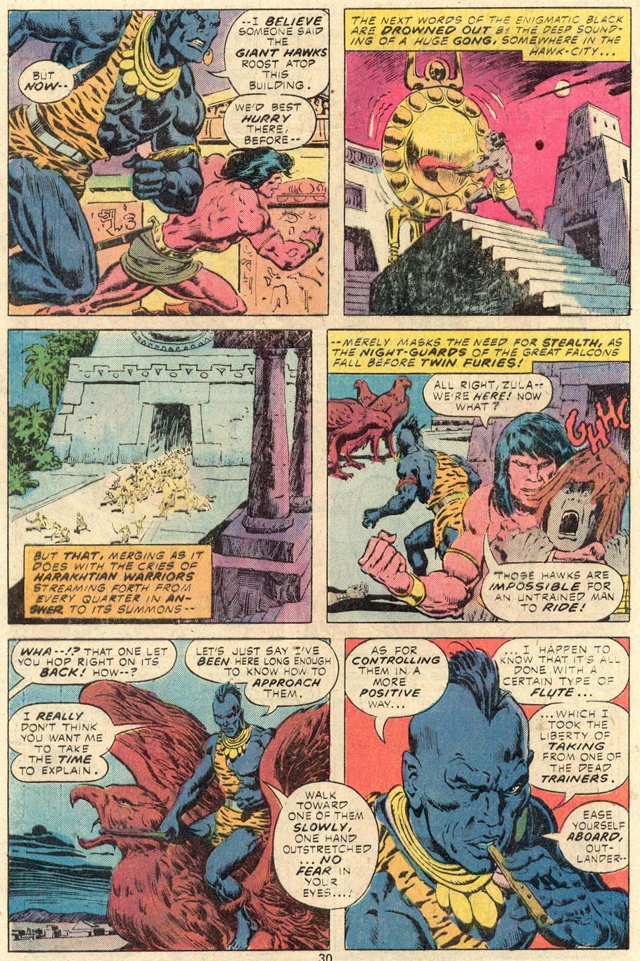 Conan the Barbarian (1970) Issue #84 #96 - English 17