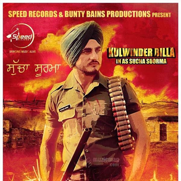 Roop Bhullar 31 March New Song: Kulwinder Billa Ft Bunty Bains