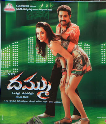 Dhammu (2012) – Movie Watch Online