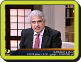 - - برنامج العاشرة مساءاً مع وائل الإبراشى حلقة يوم الأربعاء 26-10-2016