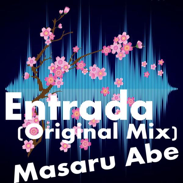 [Single] DJ HELL a.k.a Masaru Abe – Entrada (2016.03.14/MP3/RAR)