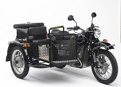 motorcycle news: Ural Craigslist, Ural Cross, Ural Chicago ...