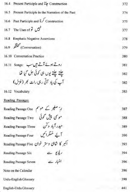 Lets Study Urdu pdf English book