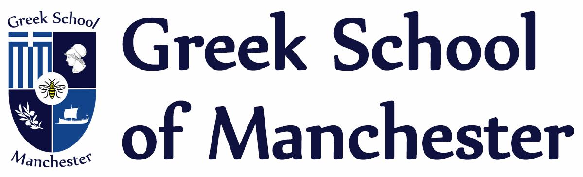 Greek School of Manchester