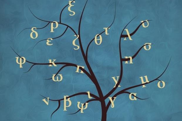 El árbol de la escritura