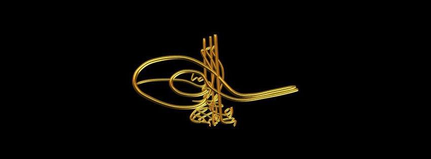 sultan ikinci süleyman tuğrası