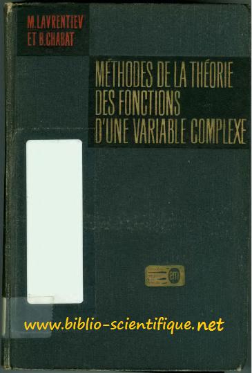 Livre : Méthodes de la Théorie des Fonctions d'une Variable Complexe