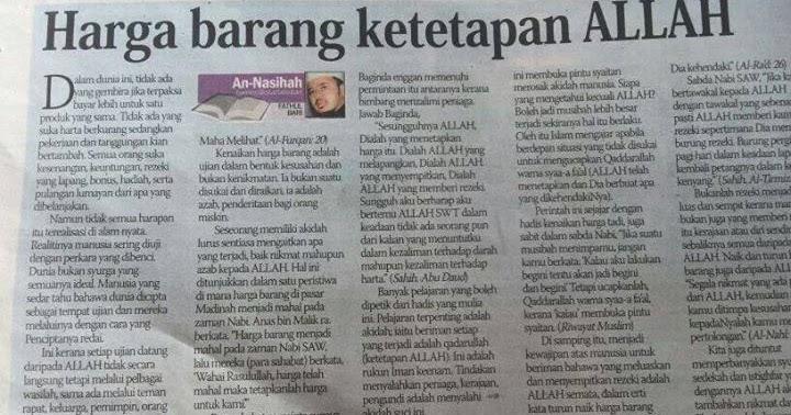 Image result for Gambar Menteri Harga barang ketetapan tuhan