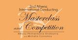 2ο Διεθνές Σεμινάριο και Διαγωνισμός Διεύθυνσης Ορχήστρας