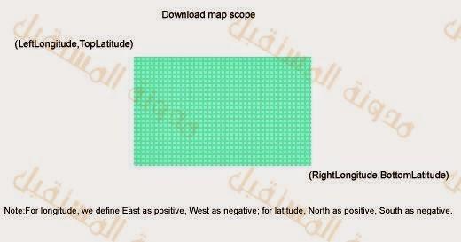 Easy Google Maps Downloader لتحميل خرائط قوقل على شكل صور HD
