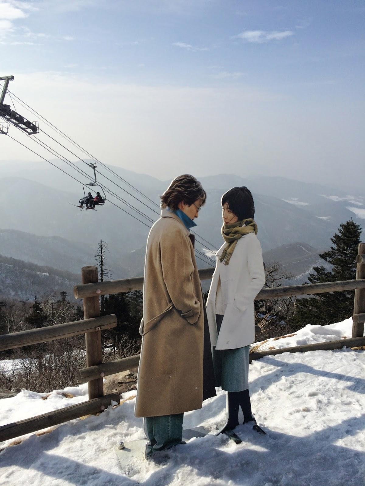 winter sonata part iii: ski yongpyong   a journey of a thousand steps