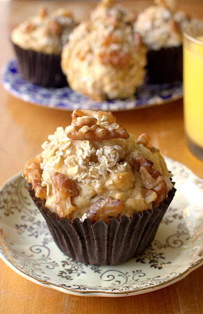 Extra Fruity Breakfast Muffins - no added sugar and low fat