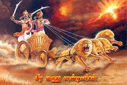 Vennirvoikal-Mudukulathur(tk)Ramanathapuram(dist),Tamilnadu,India