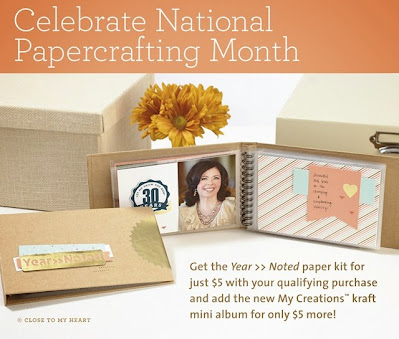 National Papercrafting Month Special
