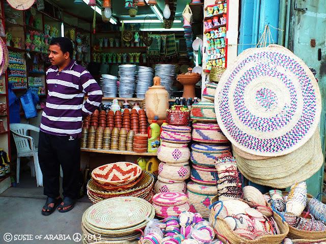 Jeddah Daily Photo Old Jeddah Handicrafts Souk