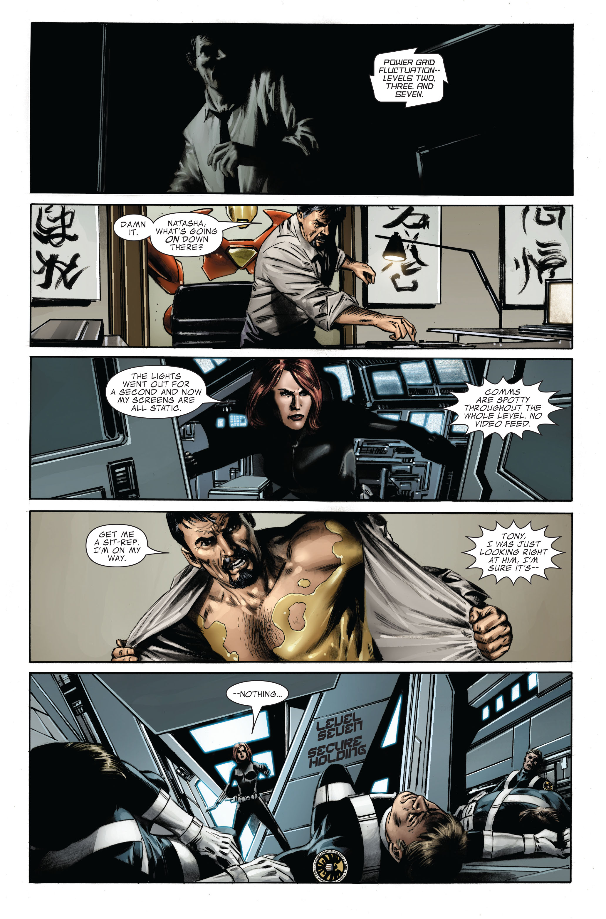 Captain America (2005) Issue #33 #33 - English 8