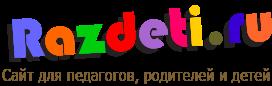 Сайт для педагогов и родителей.